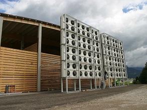 Biomasse Heizkraftwerk Kühler 293x220