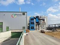Biomasse Referenzen Obersdorf II Kesselhaus Anlagenteile 200x150